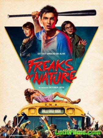 Скачать фильм Хватай и беги / Freaks of Nature (2015)