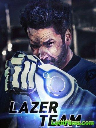 Скачать фильм Лазерная команда / Lazer Team (2015)