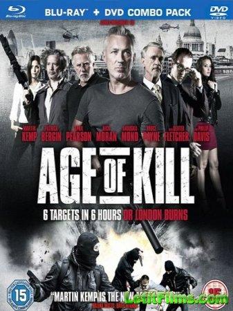 Скачать фильм Век убийств / Age of Kill (2015)