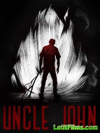 Скачать фильм Дядя Джон / Uncle John (2015)