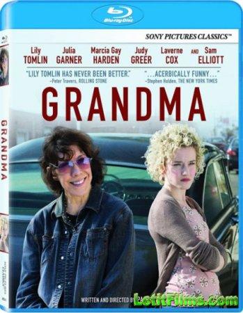 Скачать фильм Бабушка / Grandma (2015)