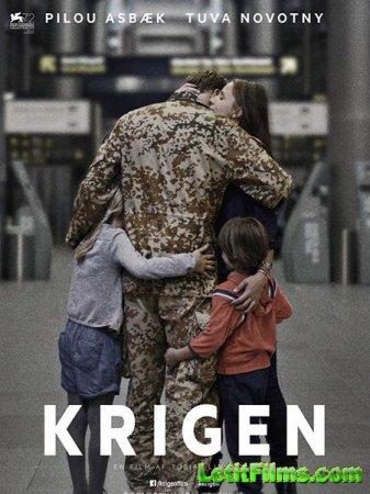 Скачать фильм Война / Krigen (2015)