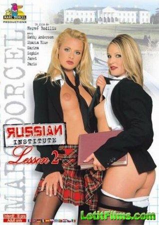 Скачать Russian Institute - Lesson 2 [2004]