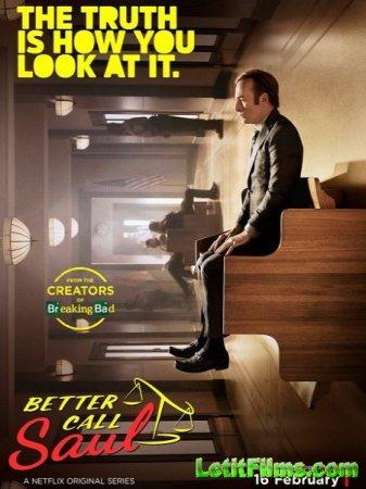 Скачать Лучше звоните Солу / Better Call Saul - 2 сезон (2016)