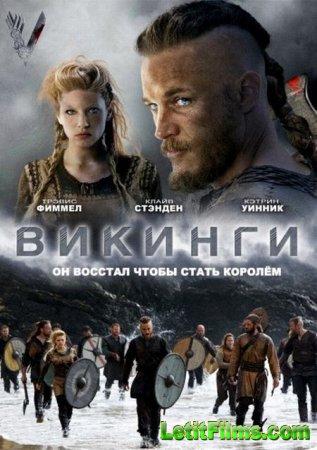Скачать Викинги / Vikings - 4 сезон (2016)