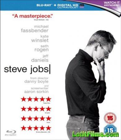 Скачать фильм Стив Джобс / Steve Jobs (2015)