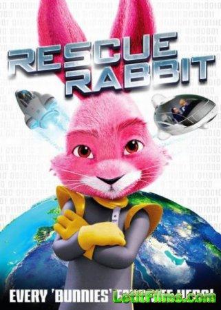 Скачать мультфильм Кролик спаситель / Дежурный Кролик / Rescue Rabbit (2016 ...