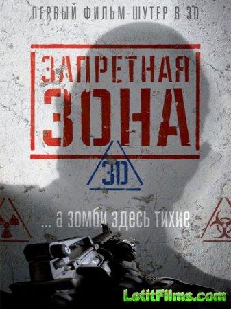 Скачать фильм Запретная Зона 3D / Bunker of the Dead (2015)