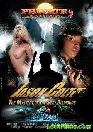 Скачать Private Blockbusters 1: Jason Colt: The Mystery of The Sexy Diamond ...