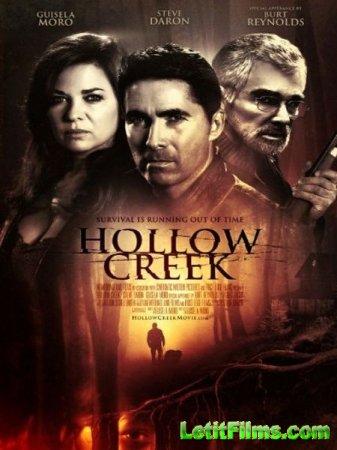 Скачать фильм Пустынная бухта / Hollow Creek (2016)