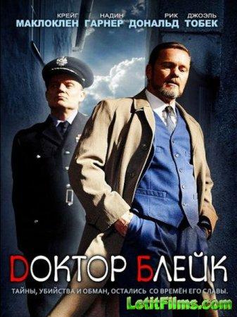 Скачать Доктор Блейк / The Doctor Blake Mysteries - 4 сезон (2016)