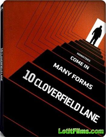 Скачать фильм Кловерфилд, 10 / 10 Cloverfield Lane (2016)