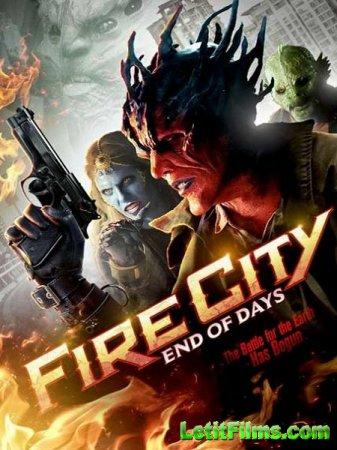 Скачать фильм Огненный город: Последние дни / Fire City: End of Days (2015)