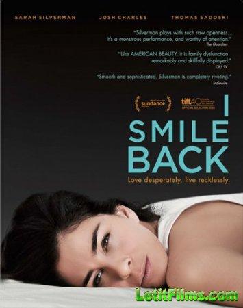 Скачать фильм Я улыбаюсь в ответ / I Smile Back (2015)