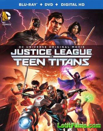 Скачать мультфильм Лига Справедливости против Юных Титанов / Justice League ...