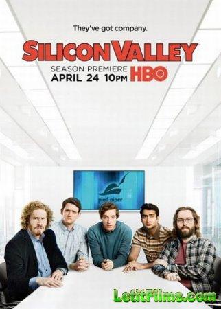 Скачать сериал Кремниевая долина / Силиконовая долина / Silicon Valley - 3  ...
