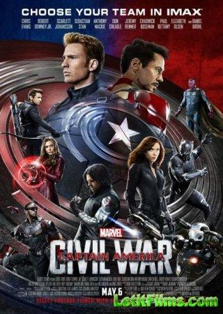 Скачать фильм Первый мститель: Противостояние / Captain America: Civil War  ...