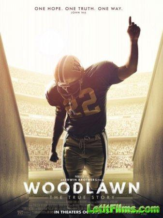 Скачать фильм Вудлон / Woodlawn (2015)
