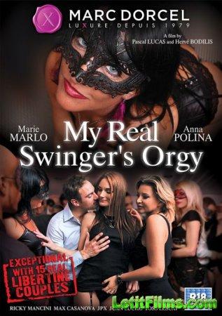 Скачать My Real Swinger's Orgy / Моя Реальная Свингер Оргия [2016]