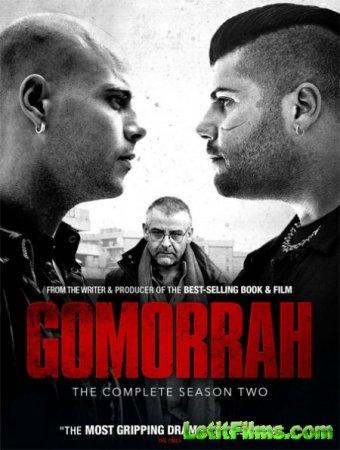 Скачать Гоморра / Gomorra - 2 сезон (2016)