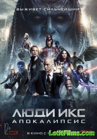 Скачать Люди Икс: Апокалипсис / X-Men: Apocalypse [2016]