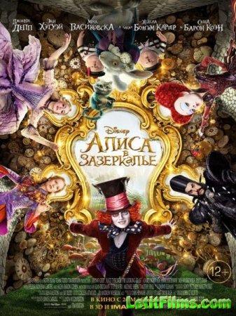 Скачать фильм Алиса в Зазеркалье / Alice Through the Looking Glass (2016)