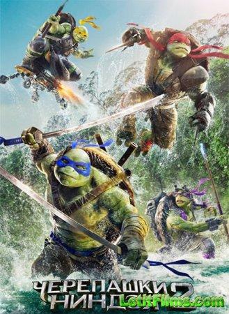 Скачать фильм Черепашки-ниндзя 2 / Teenage Mutant Ninja Turtles: Out of the ...