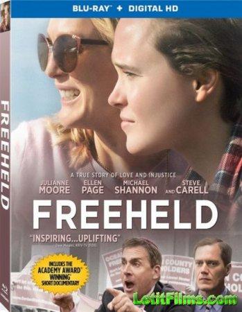 Скачать фильм Все, что у меня есть / Freeheld (2015)