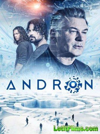 Скачать фильм Андрон – Чёрный лабиринт / Andròn - The Black Labyrinth (2015 ...