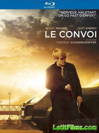 Скачать фильм Конвой / Le convoi (2016)