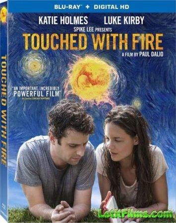 Скачать фильм Прикосновение огнём / Mania Days / Touched With Fire (2015)