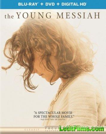 Скачать фильм Молодой Мессия / The Young Messiah (2016)