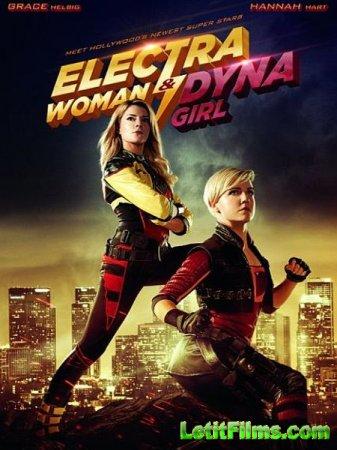 Скачать фильм Суперженщины / Electra Woman and Dyna Girl (2016)