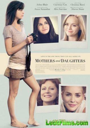 Скачать фильм День матери / Mothers and Daughters (2016)