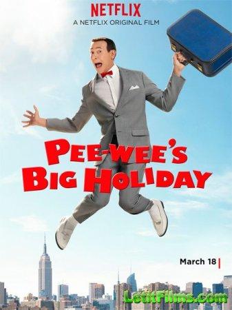 Скачать фильм Большое путешествие Пи-Ви / Дом игрушек Пи-Ви / Pee-Wee's bi ...