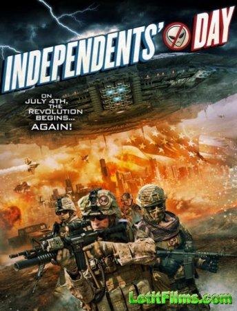Скачать фильм День независимых / День независимости / Independents' Day (2 ...