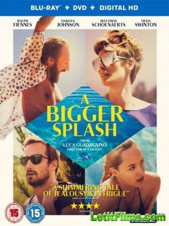 Скачать фильм Большой всплеск / A Bigger Splash (2015)