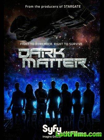 Скачать Тёмная материя / Dark Matter - 2 сезон (2016)