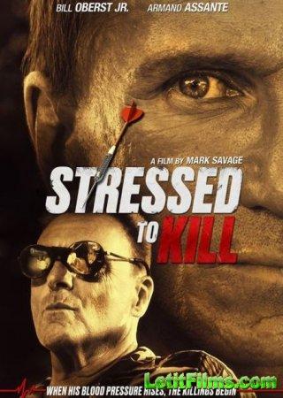 Скачать фильм Почерк убийства / Stressed to Kill (2016)