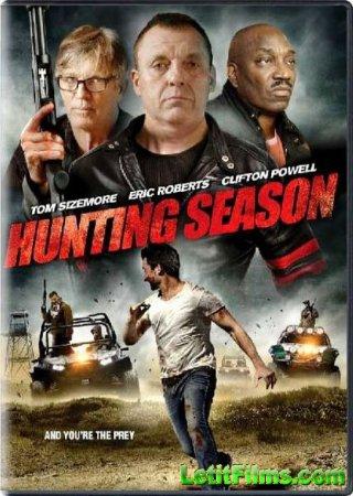Скачать фильм Сезон охоты / Fair Chase / Hunting Season (2016)