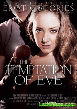 Скачать Temptation Of Eve / Искушение Евы (с русским переводом) [2013]
