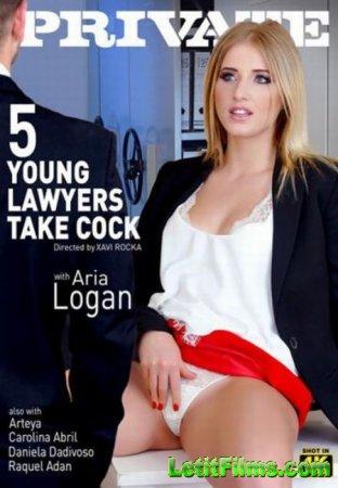Скачать Private Specials 145: 5 Young Lawyers Take Cock / 5 молодых юристов ...