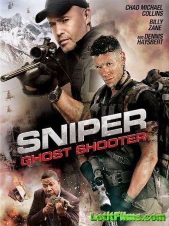 Скачать фильм Снайпер: Призрачный стрелок / Sniper: Ghost Shooter (2016)