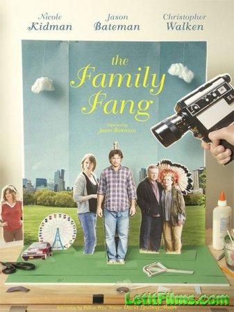 Скачать фильм Семейка Фэнг / The Family Fang (2015)