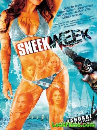 Скачать фильм Снекуик / Sneekweek (2016)