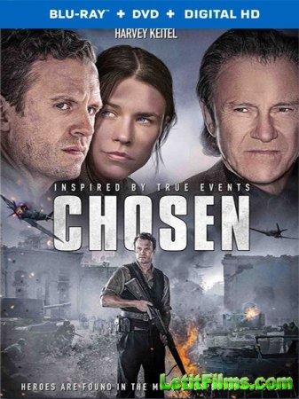 Скачать фильм Избранный / Chosen (2016)