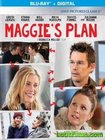 Скачать фильм План Мэгги / Maggie's Plan (2015)