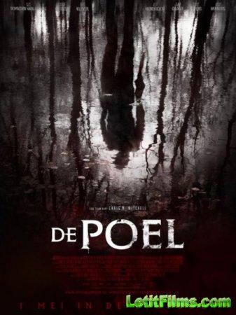 Скачать фильм Озеро / De Poel (2014)