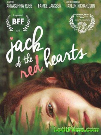 Скачать фильм Джек из Красных сердец / Jack of the Red Hearts (2015)