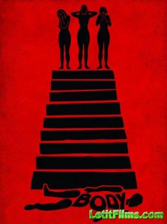 Скачать фильм Тело / Body (2015)